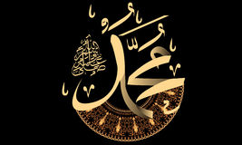 Vector of arabic calligraphy Solawat. Mohammad. Vector of islamic calligraphy name of Prophet - Solawat supplication phrase translated as God bless Muhammad Royalty Free Stock Photos