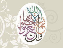 Free Vector Arabic Calligraphy. Translation: And If You Should Count The Favors Of Allah , You Could Not Enumerate Them Stock Images - 62764764