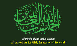 Vector of arabic islamic calligraphy Alhamdu lillahi rabel alemin Royalty Free Stock Images