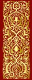 Vector arabic pattern. Gold on red background. Luxury  arabic pattern. Gold on red background Stock Photos