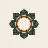 Vector arabic vintage frame in a form of a frame with colorful decoration. Vector arabic vintage frame in a form of a frame with colorful elegant decoration stock illustration