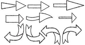 Vector arrows Stock Image