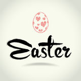 Vector: Art Free Writing Letters Easter Royalty Free Stock Images