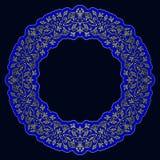 Vector art nouveau elements. Vector art nouveau floral elements for print and design Royalty Free Stock Image