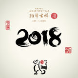 Vector asian calligraphy 2018 for Asian Lunar Year. Hieroglyphs. And seal: Year of the dog, Happy New Year, good fortune, spring, peace and prosperity Stock Photography