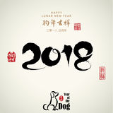 Vector asian calligraphy 2018 for Asian Lunar Year. Hieroglyphs and seal: Year of the dog, Happy New Year, good fortune, spring, peace and prosperity Stock Photo