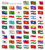 Vector Asian National Flag Set Stock Images