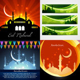 Vector attractive set of background and banner of eid festival i Royalty Free Stock Photos