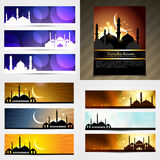 Vector attractive set of  brochure and banner of eid festival il Stock Photos