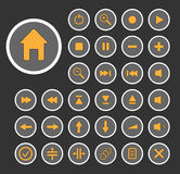 Vector audio icons. Collection of vector audio buttons. Easy to edit, any size Vector Illustration