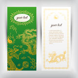 Vector background with asia dragons. Banner set. Vector background with asia dragons. Hand drawn illustration. Banner set Royalty Free Stock Image