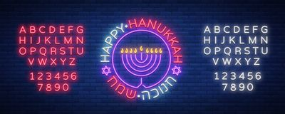 Vector background Chanukah with menorah and star of David. Neon sign Happy sign of Hanukkah. An elegant greeting card, a Stock Image
