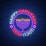 Vector background of Chanukah with menorah and star of David.. Vector background of Chanukah with menorah and star of David. Neon sign Happy sign of Hanukkah Royalty Free Stock Images