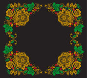 Vector background of floral pattern with Stock Image