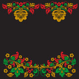 Vector background of floral pattern with Stock Photos