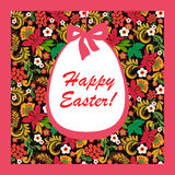 Vector background Happy Easter for greeting card. Easter egg in hohloma style for greeting card vector illustration