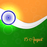 Vector background for India Independence Day with Ashoka wheel in lights and 15 August text. Background for India Independence Day with Ashoka wheel in lights Stock Images