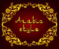 Vector background for the invitation cards with gold patterns in the ethnic Arab national style. Mockup, illustration. vector illustration