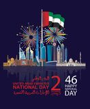 Vector background of United Arab Emirates with fireworks. UAE template with modern buildings and mosque in light style. Vector background of United Arab Stock Image