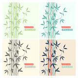 Vector Bamboo Royalty Free Stock Images