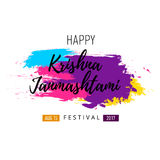 Vector banner, poster or greeting card for indian festival of Happy Krishna Janmashtami with hand drawn lettering Royalty Free Stock Photos