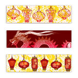 Vector banner set with traditional chinese lanterns and dragon Stock Photos