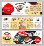 Vector banners for Japanese seafood restaurant. Japanese seafood restaurant or sushi bar menu banners. Vector design of fish sushi and rolls, noodles with tofu Stock Photo