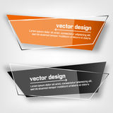 Vector banners set Royalty Free Stock Image