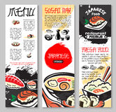 Vector banners set for sushi or seafood restaurant. Sushi bar and Japanese seafood restaurant vector banners. Menu set of sushi rolls with shrimp, tempura prawn Stock Image