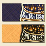 Vector banners for Sky Lantern Festival Royalty Free Stock Photo
