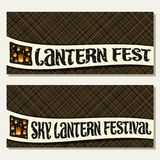 Vector banners for Sky Lantern Festival Royalty Free Stock Images