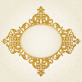Vector baroque frame in Victorian style. royalty free illustration