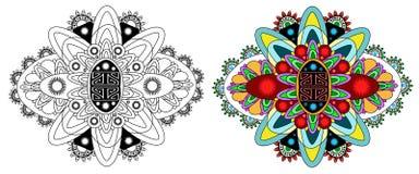 Vector Beautiful Deco Monochrome Contour Mandala. Vector Beautiful Deco Monochrome Contour Mandala, Patterned Design Element, Ethnic Amulet. Black psychedelic Stock Illustration