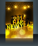 Vector beautiful shiny brochure happy new year tem. Plate colorful design Royalty Free Stock Photos