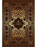 Vector a beira luxuosa do vintage no estilo barroco com quadro floral do teste padrão do ouro O molde para as capas do livro, pág ilustração do vetor