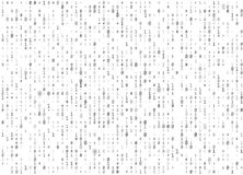 Vector binary code white seamless background. Big data and programming hacking, decryption and encryption, computer streaming Stock Images