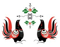 Vector bird folklore Gorodets. Vector ornament Russian folklore - Gorodets, ornamental birds, flowers and leaves Royalty Free Stock Images