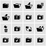 Vector black folder icon set Royalty Free Stock Photo