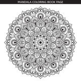 Vector black mandala on white background. Monochrome illustration. stock photo