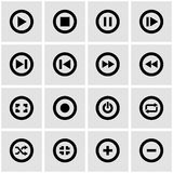 Vector black media buttons icon set. On grey background Vector Illustration