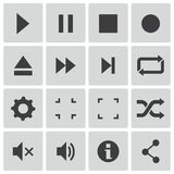 Vector black media player icons set Royalty Free Stock Photography