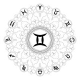 Vector black and white mandala with zodiac symbol of gemini - adult coloring book page Stock Photo
