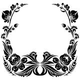 Decorative frame. Vector Black and white pattern with flowers, an ethnic Ukrainian ornament, Decorative frame for design Royalty Free Stock Image