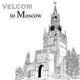 Vector black and white sketch of the Moscow Kremli Stock Image