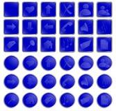 Vector blauwe ronde en vierkante Webknopen Royalty-vrije Stock Foto
