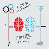 Vector_brain διανυσματική απεικόνιση