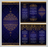 Vector brochure with ornate vintage ornament. Booklet with seamless borders, eastern style decor. Template frame for brochure, invitation, page layouts Stock Photos