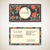 Vector brown floral visit card template Stock Images