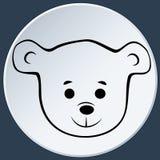 Vector button icon. Royalty Free Stock Photos
