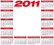 Vector Calendar 2011. Calendar for year 2011, in format. American style (Week starts on Sunday stock illustration